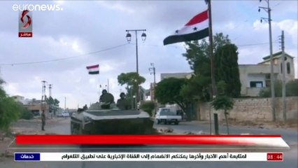 الجيش السوري يقتحم قرى في درعا ويحكمُ سيطرته على المنطقة الجنوبية من البلاد
