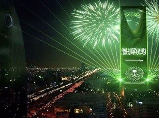 تعرفوا على تاريخ اليوم الوطني السعودي