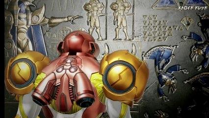 Metroid Dread en dévoile un peu plus lors du Nintendo Direct de septembre