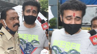Raj Kundra Released From Byculla Jail