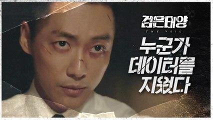 [HOT] Kim Jieun, who can't talk easily, 검은태양 210925