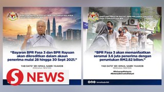 Phase 3 BPR payments to start from Sept 28, says PM