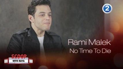 Rami Malek في دور الشرير في جزء جديد من سلسلة جيمس بوند No Time To Die