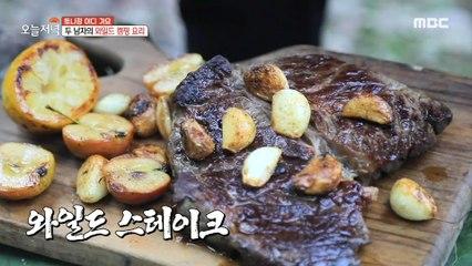 [HOT] wild camping food!, 생방송 오늘 저녁 210928