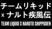 Team Liquid x Naruto : La collaboration se dévoile en vidéo