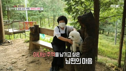 [INCIDENT] The 6th year campus couple's healing trip!, 생방송 오늘 아침 210929