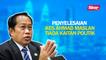SINAR PM: Penyelesaian kes Ahmad Maslan tiada kaitan politik