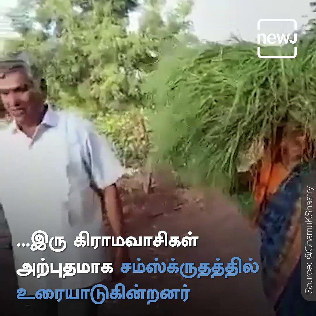 Watch: Viral Video Of Farmers Speaking Sanskrit