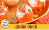 Homemade Mithai Recipe | हलवाई स्टाइल स्वादिष्ट होममेड मिठाई रेसिपी | Indian Sweets Recipe | Mansi
