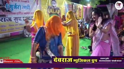 वृन्दावन मे कान्हो बसे माने डोडी हिचकी चाले | शिव कुमावत - प्यारे लाल गुर्जर | राजस्थानी कृष्णा भजन || Rajasthani Bhajan || Marwadi Live Bhajan Program