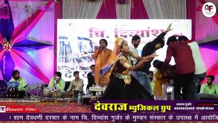 Gol Gol Ladu - DJ Mix || Live Dance Program || Rajasthani Dj Song || Marwadi Dj Remix Song || Mohit Raj ji || Devnarayan New Song 2021