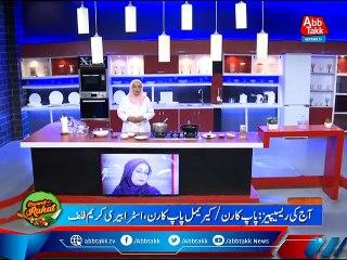 Daawat-e-Rahat - EP 1046 - 28 Sep 2021.