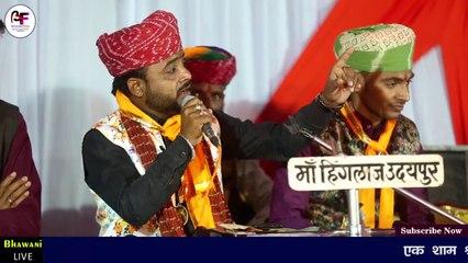 Karni Mata Bhajan || Maa Karni Tharo Naam || Amrit Rajasthani New Song || Marwadi Live Bhajan || Bhajan Sandhya - Devotional Video - Bhakti Geet