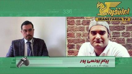 یونسی پور:آجورلو سهمیه قالیباف  در استقلال است