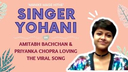 Manike Mage Hithe' Singer Yohani On Amitabh Bachchan & Priyanka Chopra Loving The Viral Song