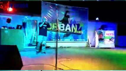 Tchad : le Festival urban act 1 met l'ambiance à N'Djamena