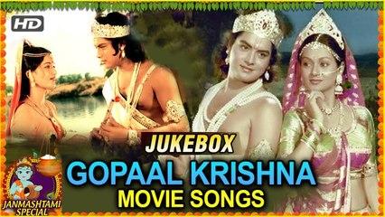 Gopaal Krishna All Songs | Janmashtami Special | Sachin & Zarina Wahab | Jukebox (HD)