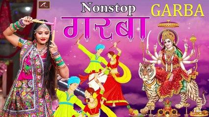 GARBA - Nonstop Garba 2021 || New Gujarati Garba Songs 2021 || Navratri Special - Latest Dandiya Song 2021