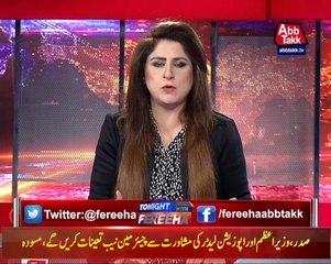 Tonight With Fareeha   6 October 2021   AbbTakk News   BD1H