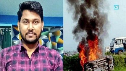 लखीमपुर हिंसा: मारे गए पत्रकार के परिजनों का आरोप, कहा- किसानों पर दोष मढ़ने का बनाया जा रहा दबाव