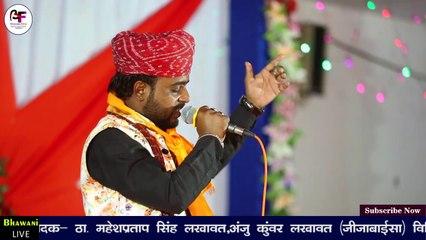 Navratri Special : Karni Mata Bhajan || Sajio Darbar Desano || Amrit Rajasthani New Song ((Live)) || Rajasthani Bhajan || Marwadi Song