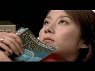 Evonne Hsu - Hu Ran Hen Xiang Ni