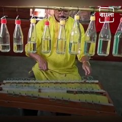 Meet Somnath Banerjee Who Plays Musical Instruments From Waste Material