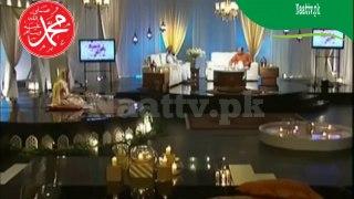 Un Ki Mehak Ne Dil Ke Ghunchy Khila Diye Hain   Naat Sharif   Azam Waheem