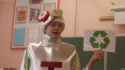 روسيا: حصص بيئية في المدارس لمكافحة النفايات