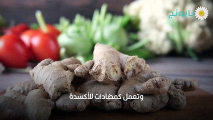 علاج مرض باركنسون بالغذاء والأعشاب-