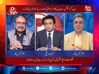 D Chowk With Hafeez Ullah Niazi & Rana Tahir   10 October 2021   AbbTakk News   BD1I
