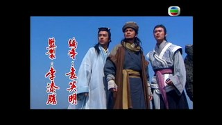 Thiên Long Bát Bộ 1996 FFVN Tập 6 - Thuyết Minh