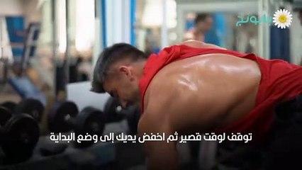 تمارين عضلات اليد