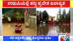 Heavy Rain Lashes Udupi; Yellow Alert Continues In District
