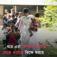 Woman Trying Hard To Save Helpless Children, Let's Know About Philanthropist Moitrayee Banerjee