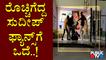 Stone Pelting On Theatres By Kiccha Sudeep Fans | Kotigobba-3