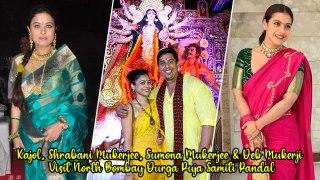 Kajol & Deb Mukerji Visit North Bombay Durga Puja Samiti Pandal