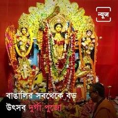 Moreish Ashtami Special Traditional Dishes of Bengalis