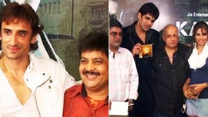 Music Launch Of Kachchi Sadak (2006) | Mahesh Bhatt | Udit Narayan | Rahul Dev | Flashback Video