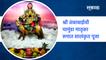 kolhapur Ambabai Mandir   श्री अंबाबाईची चामुंडा मातृका रूपात सालंकृत पूजा   SakalMedia