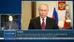 Reporte 360° 14-10:China y Rusia realizan maniobras militares en altamar