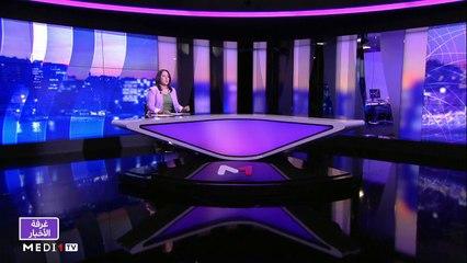 مساء الأخبار - المسائية 20:00 - 14/10/2021