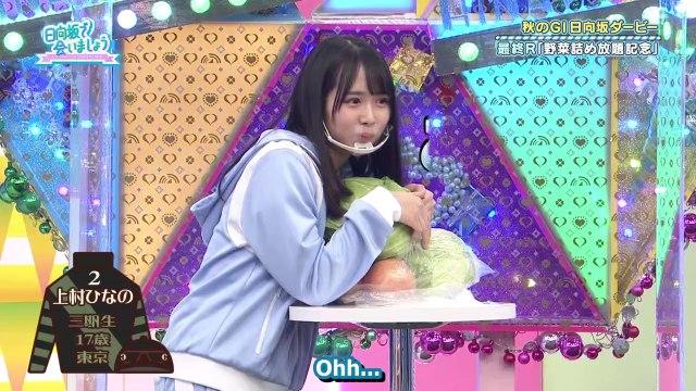 211010 Hinatazaka de Aimashou ep129