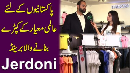 Pakistanio k liye almi mayar k kapray bananay wala brand Jerdoni