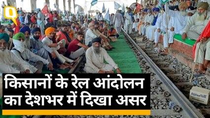 Rail Roko Andolan: अभियान के बाद Rakesh Tikait- 'मंत्री के इस्तीफे तक जारी रहेगा प्रदर्शन'