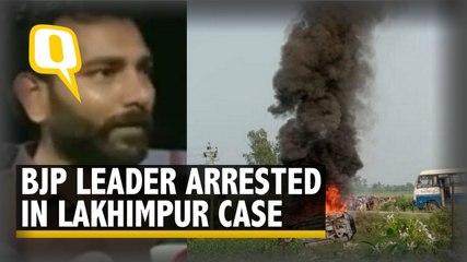 Lakhimpur Kheri Violence: BJP Leader, 3 Others Arrested