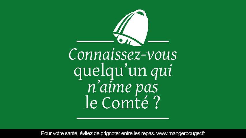 001_comte_LA_FROMAGERE_15sec_D