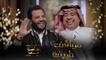 مواقف طريفة من حلقة راشد الماجد مع نيشان