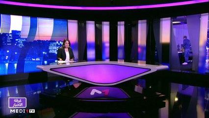 مساء الأخبار - المسائية 20:00 - 15/10/2021