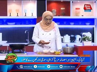 Daawat-e-Rahat - EP 1048 - 04 Oct 2021.